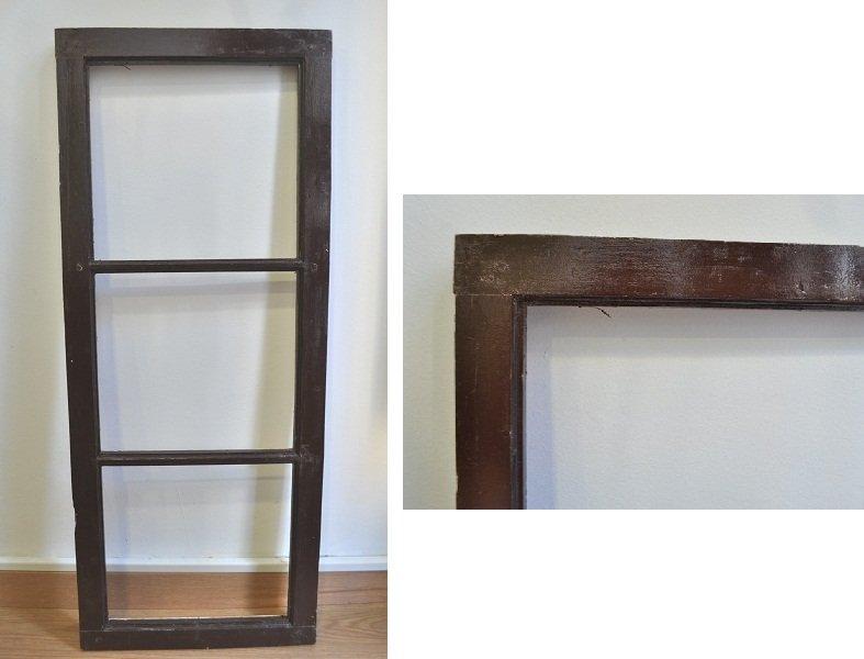 Reciclando el marco de una ventana